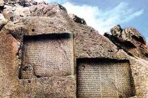 جاذبه های گردشگری همدان