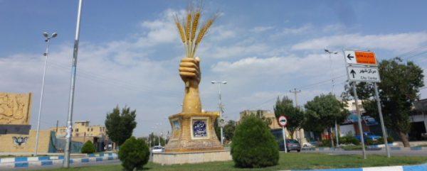 Photo of مکانهای گردشگری مرودشت شیراز